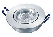 DOWN LIGHT 206-MR16, MATERIAL:aluminum, Mounting Holes: 70, Packi